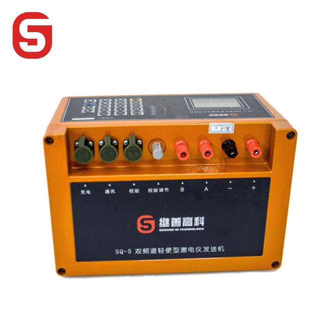 SQ-5 underground water detection 700m depth ground water detector geophysical instrument