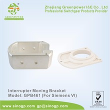 Vacuum Interrupter Assembly Moving Bracket For 40.5kV VCB