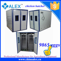 2016 new model poultry machine rabbit meat price AI-9856 eggs incubators for hatching chicken for sale