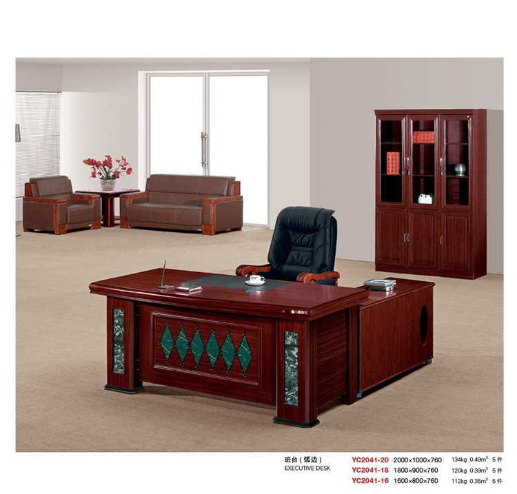 Antique Chinese Cherry Wood Office Furniture Buy Antique