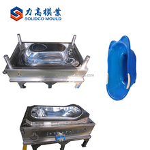 Excellent Value For Money Plastic Injection Bathtub Mould Baby Tub Moulding