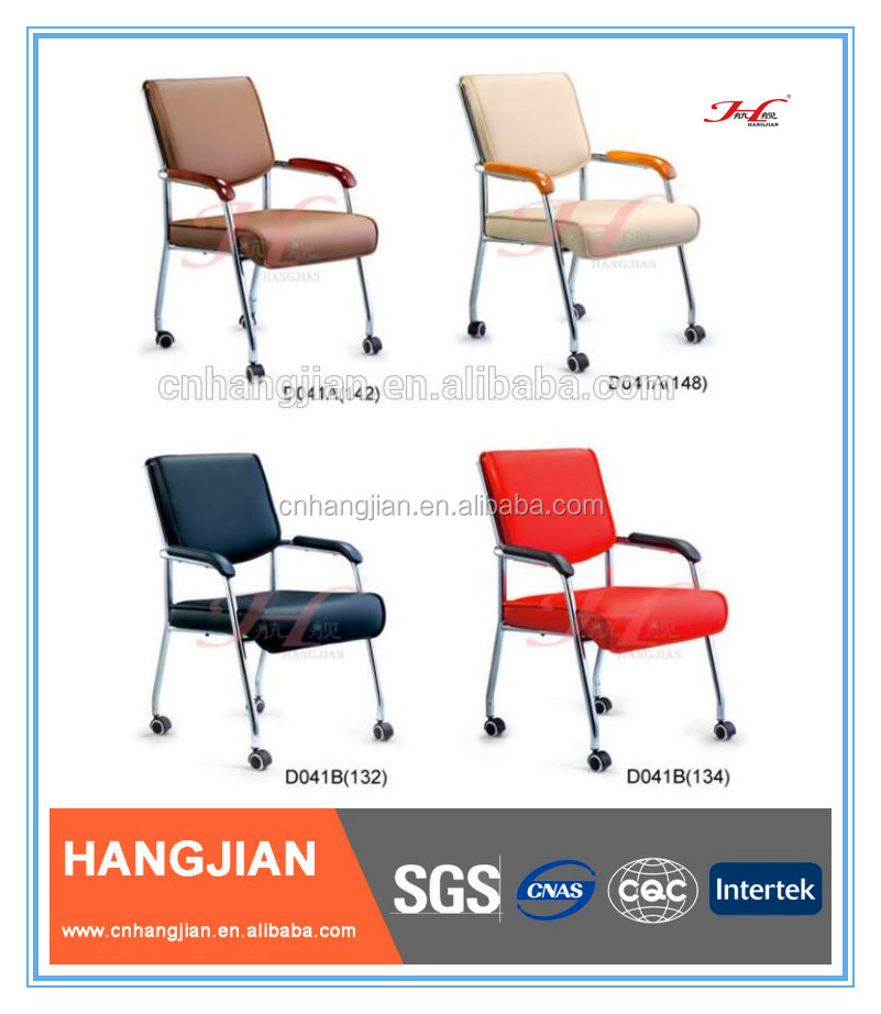 HANGJIAN D041B mobile metal conference chair 4 leg caster visitor leather chair