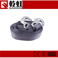 webbing factory custom tow strap good quality`