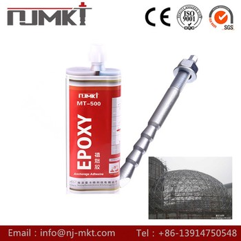 MT-500 epxoy resin Rebar adhesive for chemical anchors