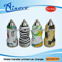 High quality water transfer printed car charger for nds lite car charger
