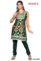 New Designer Salwar Ladies Suit 2013/ Crystal and Stone Work