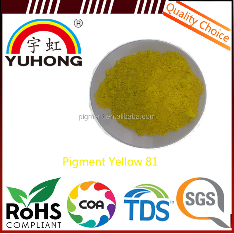 Color Pigment Powder Yellow 81(CAS: 22094-93-5) for Ink,Paint and Plastic