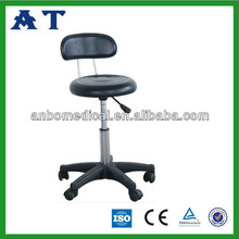 hospital Stainless Steel Lab Stool with backrest