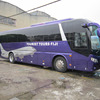 New Luxury Passenger Bus GDW6117HKC1 Tour