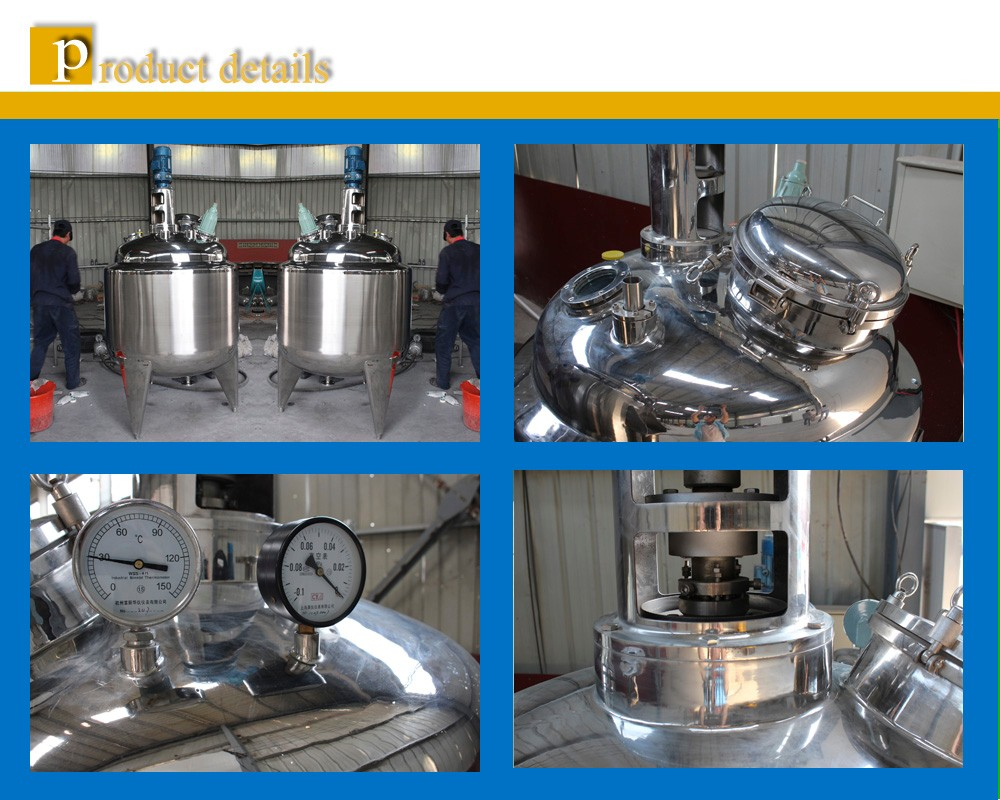 200L electric heated chemical mixer/stainless steel mixer/agitator