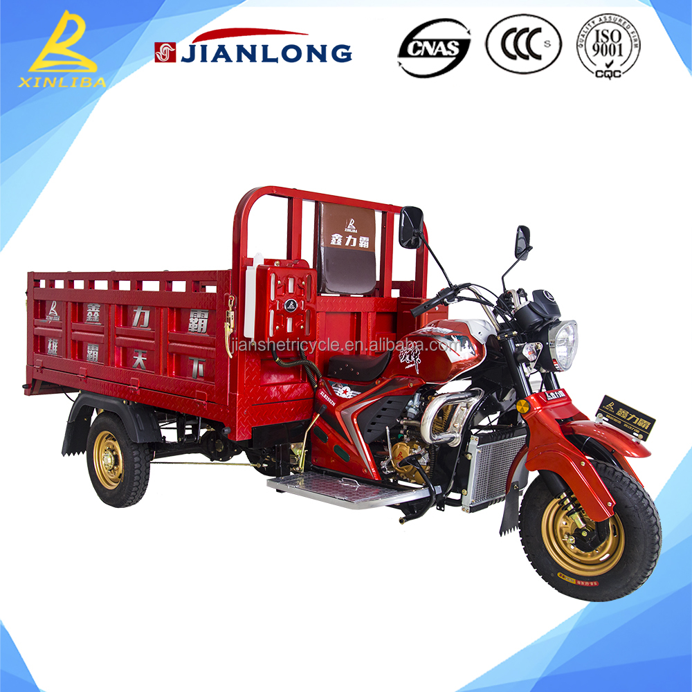 High quality chinese three wheel heavy duty motorcycle