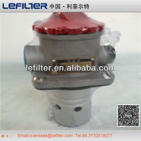 Leemin TF-63X*L-C/Y TF tank mounted oil absorption filter assembly