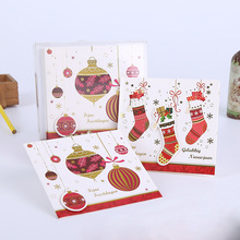 Cute Color Pattern Christmas Handmade Greeting 3d Card