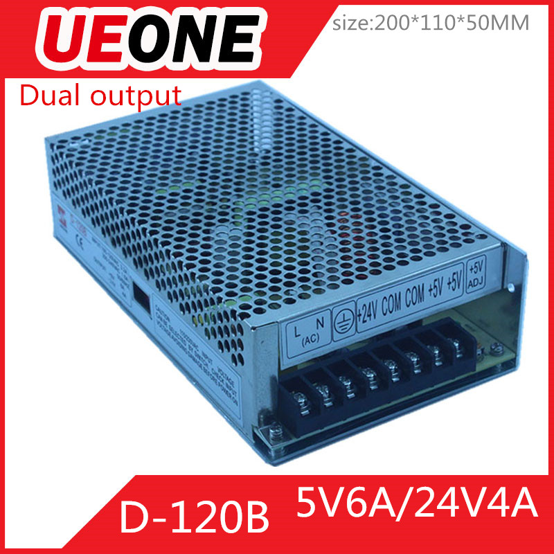 2-year Warranty 120W Dual output switching power supply dual voltage output smps