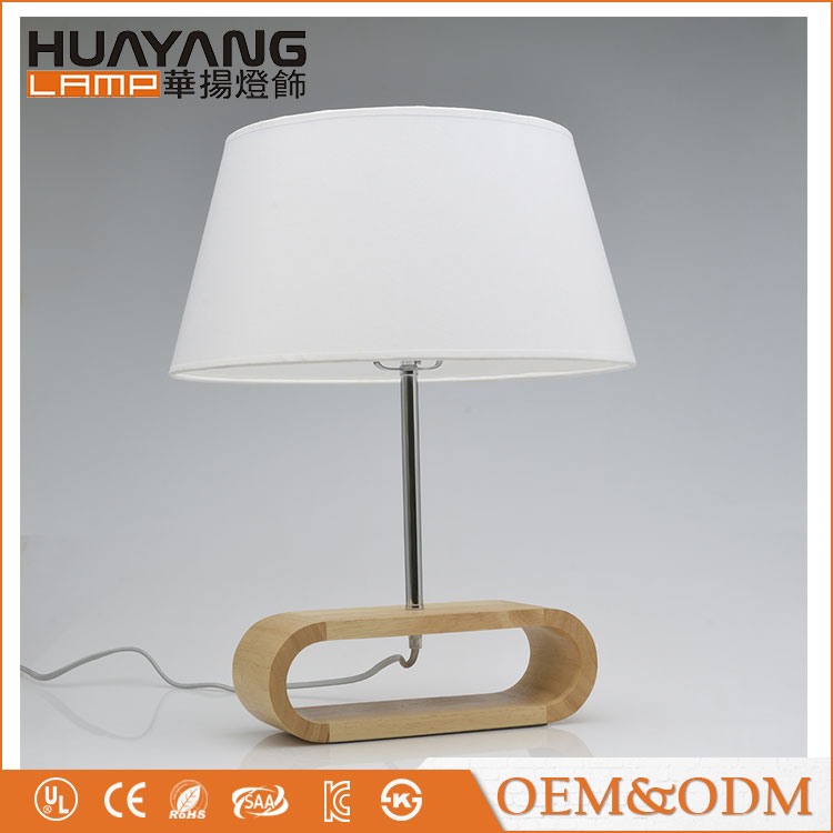 2017 new design American style living room beside fabric lampshade modern wood table lamp