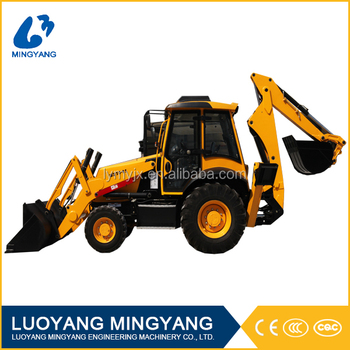 Good Reputation 7ton Low Price On Sale Backhoe Loader Spare Parts