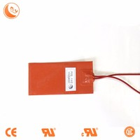 Lithium battery power silicone rubber halogen heater
