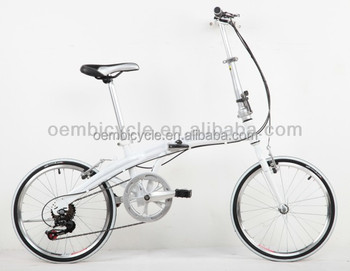 20 inch 7 speed OEM BICYCLE folding bikes