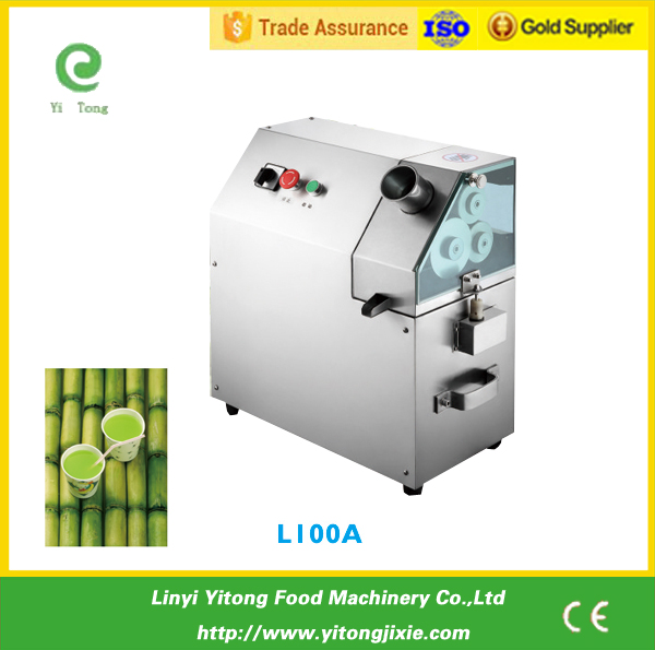 High quality sugar cane juice machine price