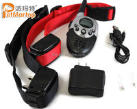 TZ-PET623 Dog Shock Collar Remote Training Bark Control Rechargeable Waterproof 2 Collars