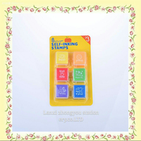 Cheap Cube Toy Stamp Teachers Self
