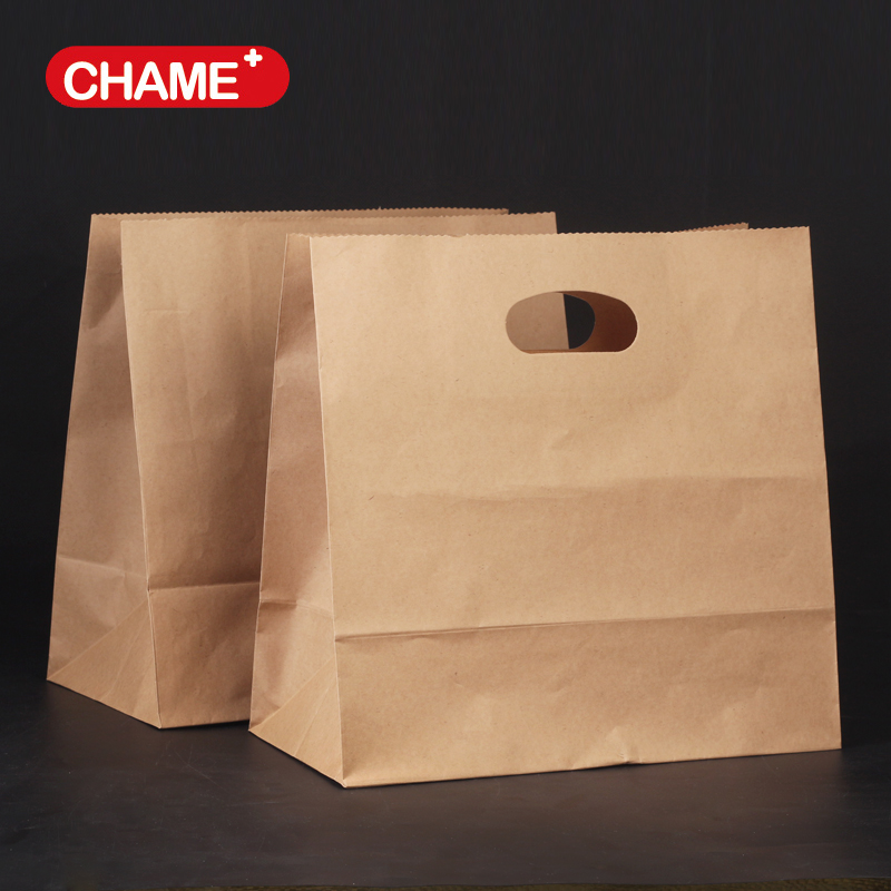 Kraft Paper Carrier Bags Brown with Flat Handles / Takeaway / Gifts