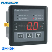 Mebay Factory Price Mult-meter GM40H Installation Size:68mm * 68mm