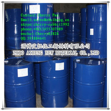 Alibaba China Supplier Chemical Solvent Pharmaceutical Products 99.9% Methylene Di Chloride