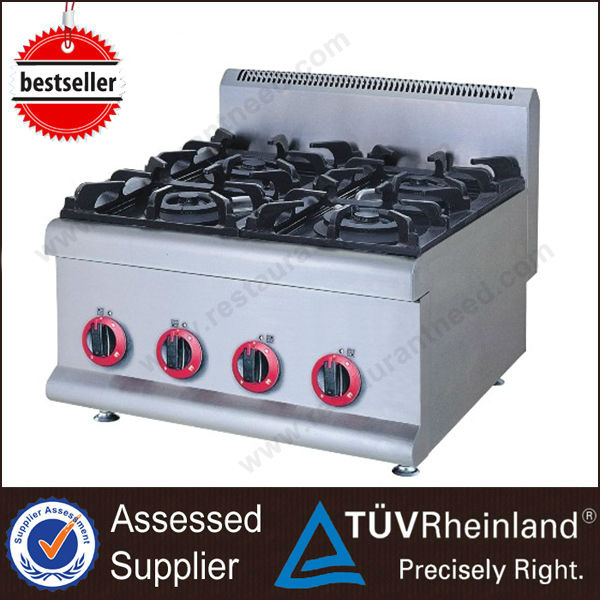 2016 Heavy Duty Commercial Wholesale price Gas stove 4 burners