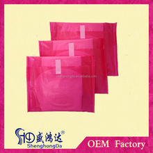 Breathale Hot Sex Film Girl Sanitary Pads
