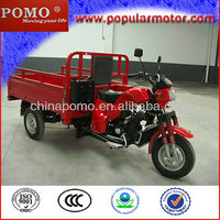 2013 Chinese Cheap Popular Hot Sale 250cc Full Water Cool Cargo Tricycle Motorcycle