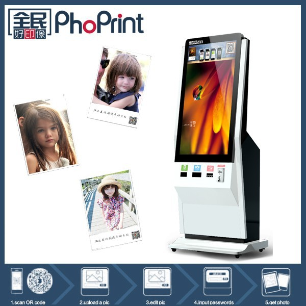 42 inch lcd display advertising machine HD wifi airport station hotel Ad