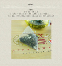 OEM tea lemon tea sliming herb tea