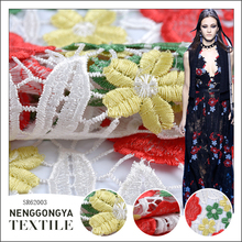 Hot sale Comfortable decorative chemical lace embroidery fabric