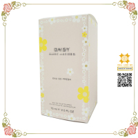 Floral pinky gift perfume creative paper packaging high quality box