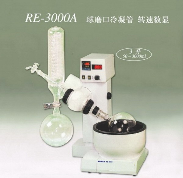 Creative high quality rotary vacuum evaporator total system