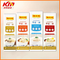 Top quality Chinese import wheat flour dry noodles