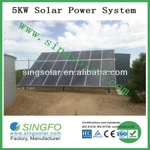 5KW On Grid or Off Grid or Hybrid Good cost performance solar panels energy system price