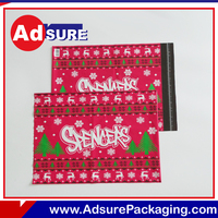 plastic jewelry bag/envelopes with logo/small packaging bags