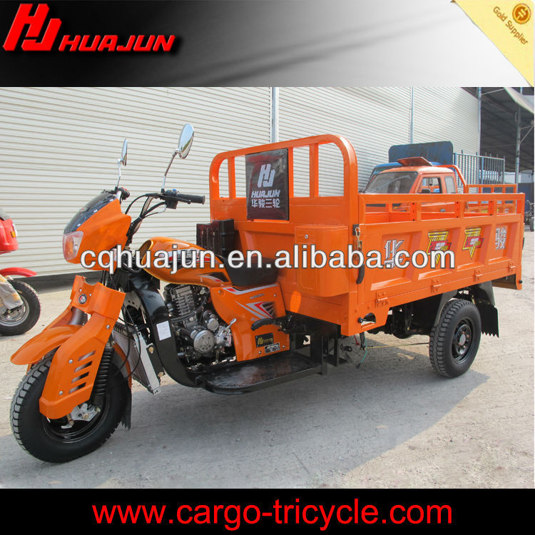 cabin Cargo Tricycle/ three wheel motorcycle 200cc