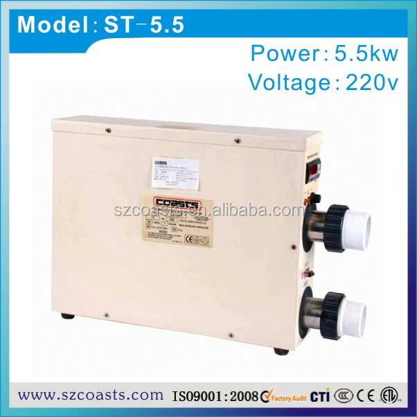 2015 Hot Sell Electric Water Heater, 2015 Hot Sell Electric Water ...