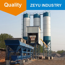 HZS75 high quality floating concrete mixing plant