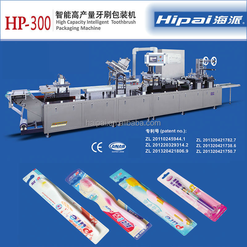 HP-300 Widely Use New Selling High Quality Automatic Paper Plastic/Blister Tooth Brush Packaging machine