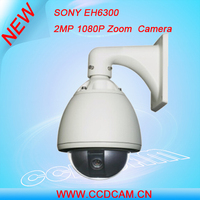 HD CCTV SONY PTZ Zoom 1080P IP webcam traffic high speed dome camera