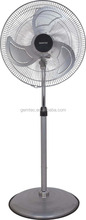 16 inch commercial stand fan