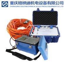 Geophysics Research Equipment Long range Underground water detection equipment