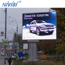 P4.81 ssmd outdoor led display for advertising