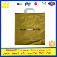 HIGH quality clear plastic zipper bag with handle