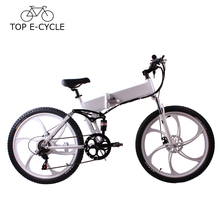 China 26inch electric folding bike 250W 350W 500W electric foldable mountain bike