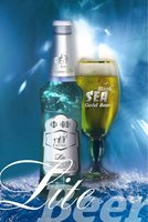 Black Sea Gold Light Beer